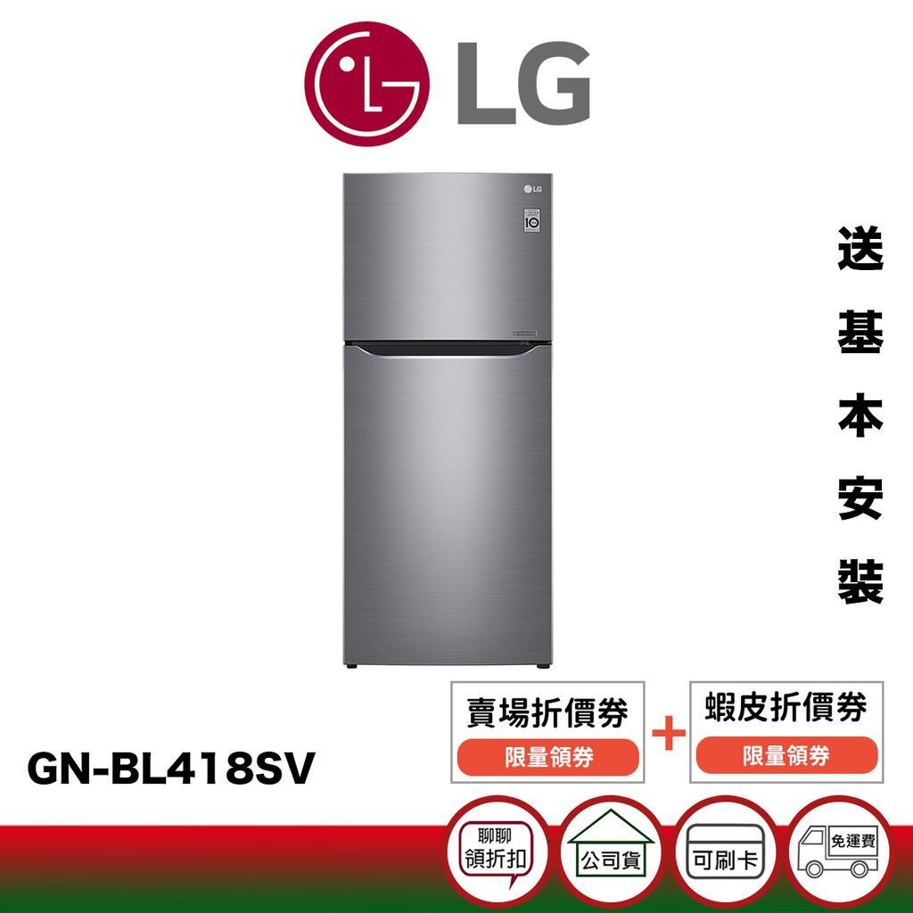 LG GN-BL418SV 393L 雙門 電冰箱