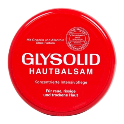 德國Glysolid 神奇乳霜 100ml