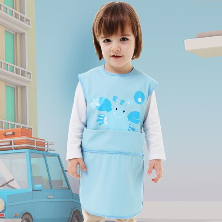 寶寶吃飯罩衣夏季飯兜防水無袖兒童圍裙畫畫衣防臟圍兜反穿衣薄款