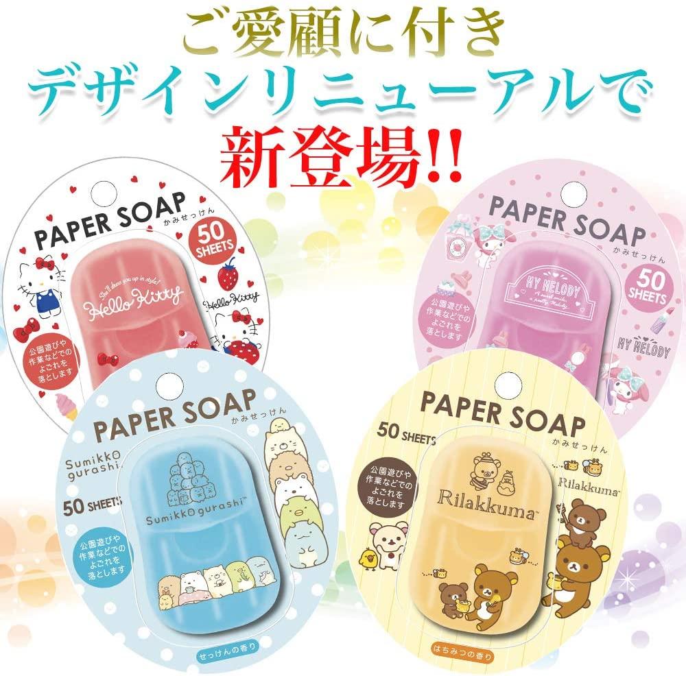 日本 正版 sentan 角落生物 KT 美樂蒂 拉拉熊 攜帶式 紙香皂 50片裝