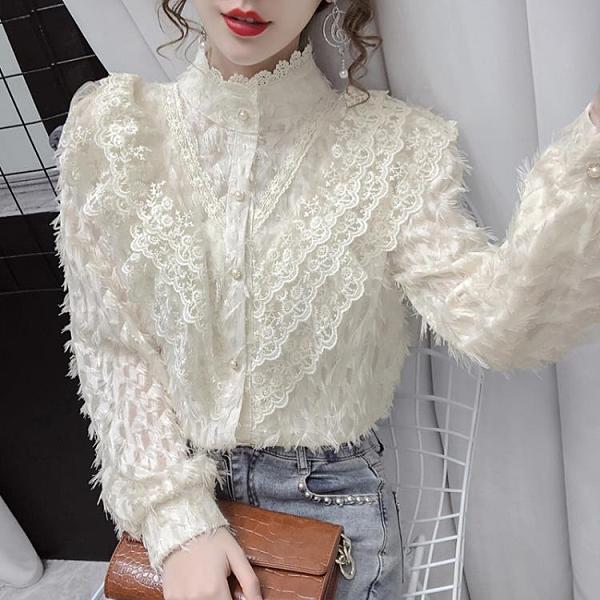 蕾絲打底衫女秋冬2021年新款立領木耳邊雪紡襯衫超仙女洋氣小衫潮【寶貝】