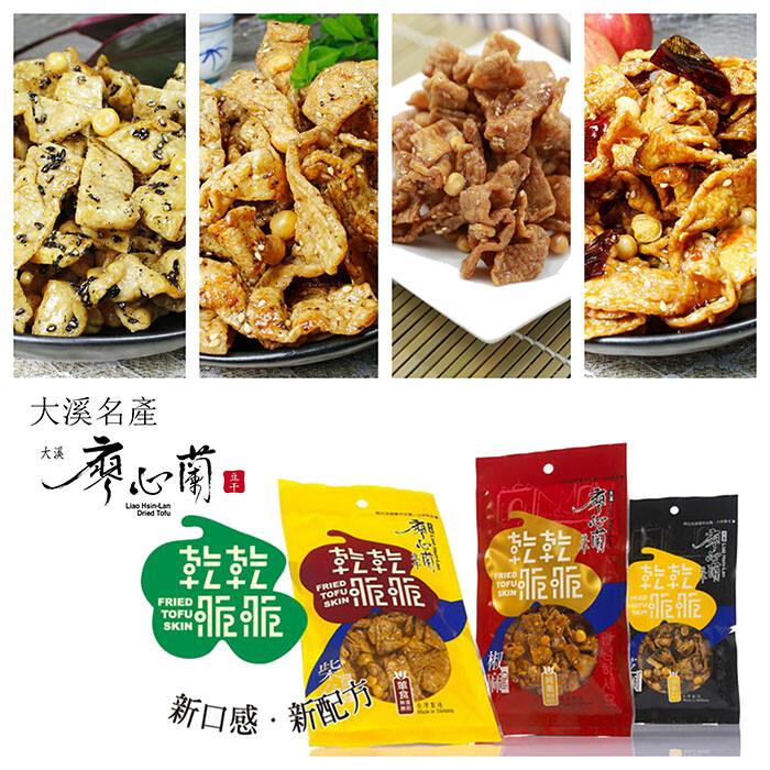 廖心蘭乾乾脆脆系列-2種口味