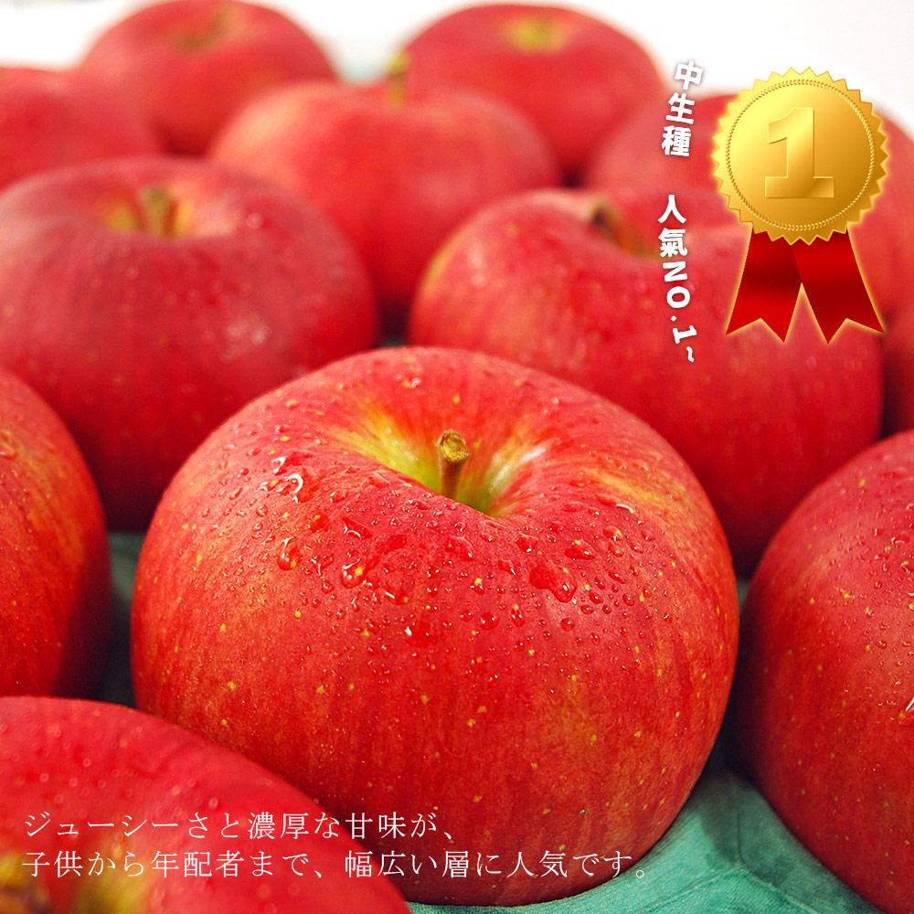 【鮮果日誌】日本空運青森紅顏姬 Shinano Sweet (8入禮盒)