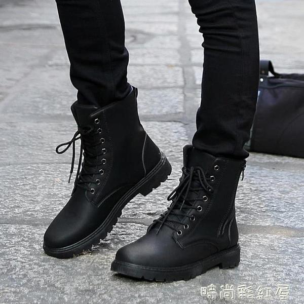 馬丁靴男騎士靴冬季高幫棉鞋瘦瘦靴工裝靴作戰高筒側拉鏈機車皮靴「時尚彩紅屋」