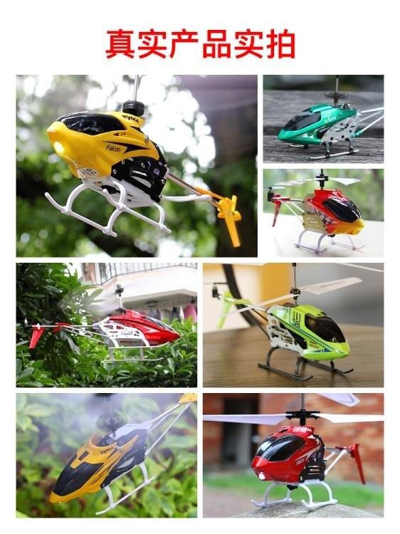 無人機syma司馬遙控飛機耐摔飛行器模型充電動無人直升機小男孩兒童玩具