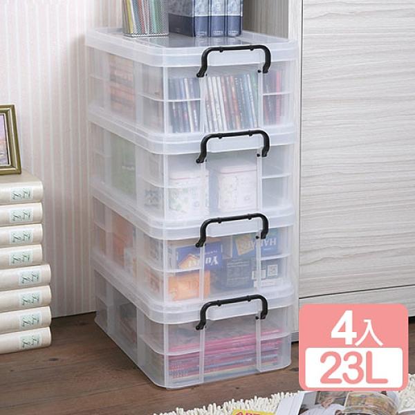 【南紡購物中心】《真心良品》多功能掀蓋透明整理箱23L(4入)