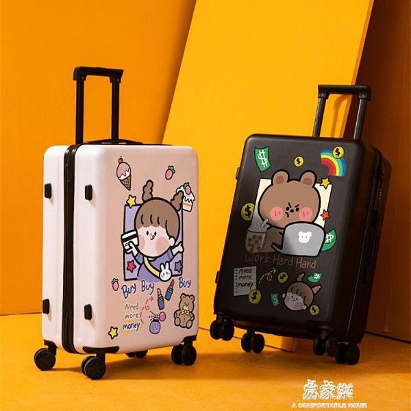 行李箱女韓版學生ins拉桿箱密碼旅行箱包初高中高顏值大容量皮箱 新年牛年大吉全館免運