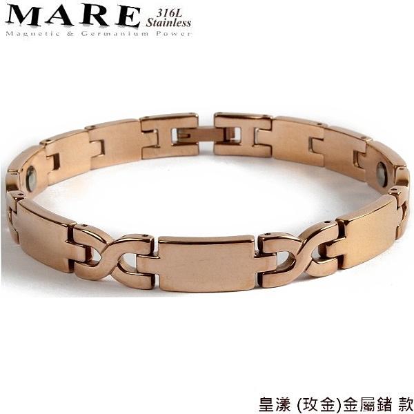【MARE-316L白鋼】系列:皇漾 (玫金)金屬鍺 款
