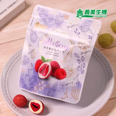 【義美生機】覆盆莓巧克力(袋裝)