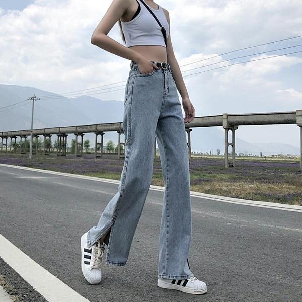 促銷九五折 闊腿牛仔褲女夏季大碼寬松直筒高腰顯瘦百搭淺色小個子開叉拖地褲