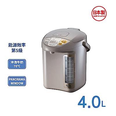 (4/26-5/9加碼送5%超贈點)象印4公升寬廣視窗微電腦電動熱水瓶(CD-LPF40)