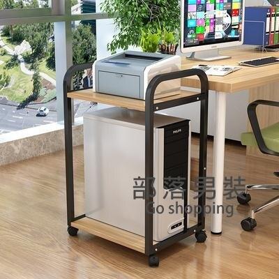 主機托架 台式電腦主機架子置物架可行動落地多層一體式機箱打印機收納架桌
