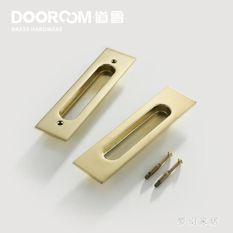 全銅現代輕奢清雅亮金廚房衛生間木門移門鎖移門拉手扣手銅 FX5353