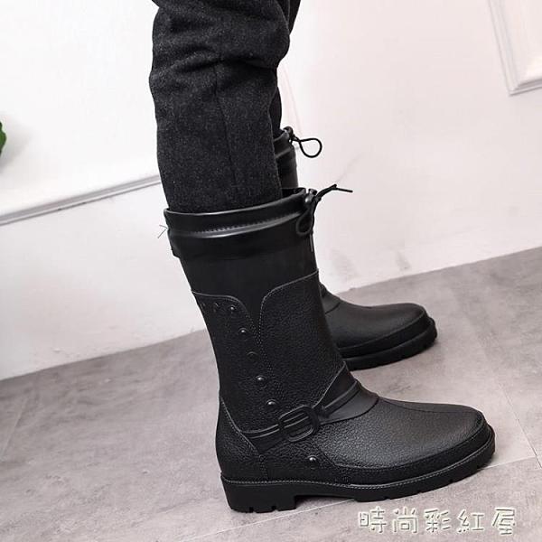 膠鞋中筒中跟男雨鞋防雨靴男式春秋男女韓版時尚水鞋套鞋水靴防滑「時尚彩紅屋」