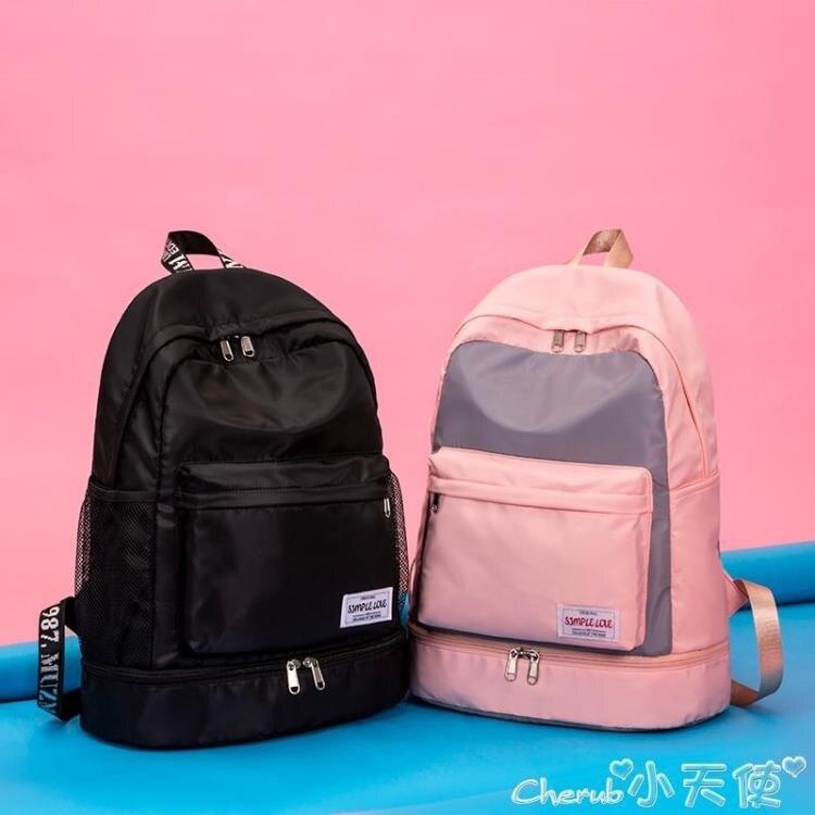 後背包運動背包女後背干濕分離健身包潮防水游泳包大容量旅行輕便書包