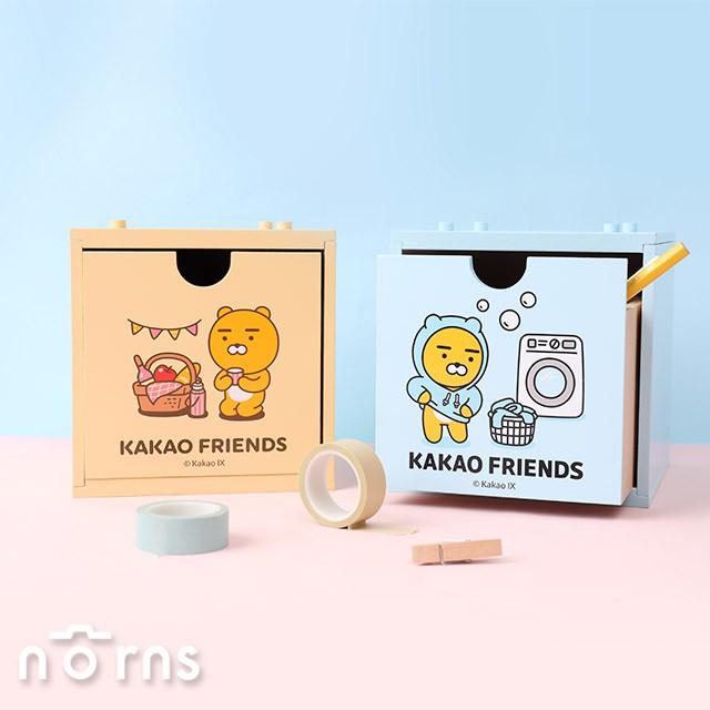 Kakao Friends積木抽屜盒- Norns 正版授權 Ryan萊恩 木盒 收納盒 整理收納箱 儲物盒