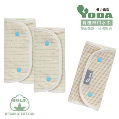YoDa organic cotton有機棉口水巾-清新點點