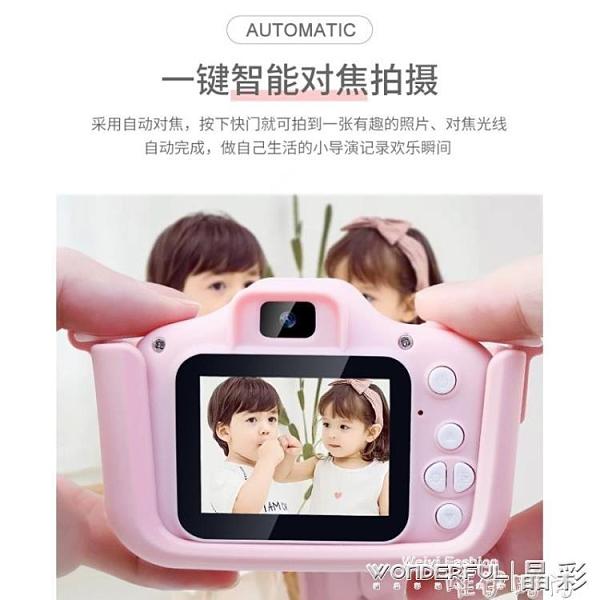 兒童相機 兒童相機玩具可拍照打印小型數碼照相機卡通迷你單反寶寶 晶彩
