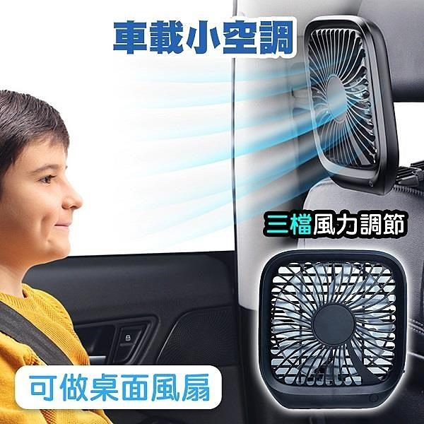 【南紡購物中心】【藻土屋】車用/桌用 質感靜音摺疊電風扇(2色 W00187)