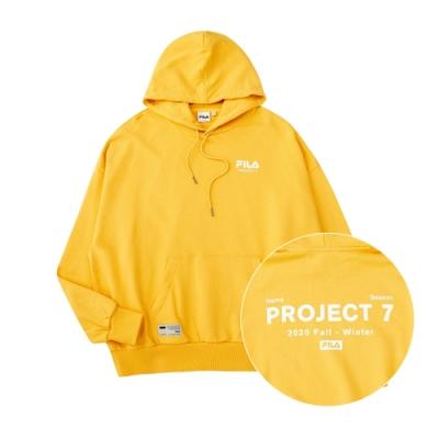 FILA #Project 7 長袖連帽T恤-芥黃 1TEU-5222-MD