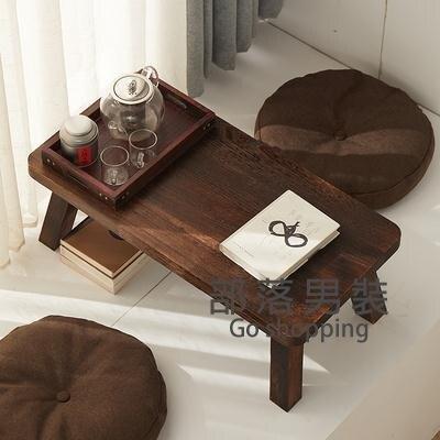日式茶桌 飄窗小茶几實木日式榻榻米桌子臥室坐地矮桌窗台茶桌炕桌家用桌