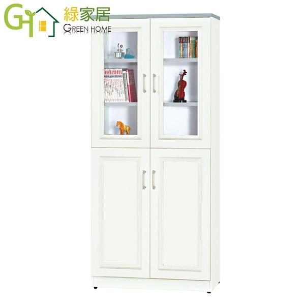 【綠家居】海思 環保2.7尺南亞塑鋼四門書櫃/收納櫃
