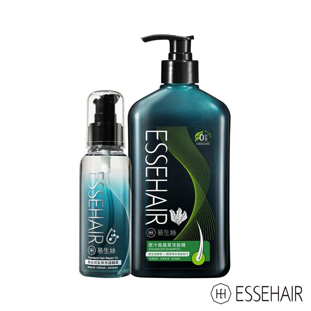 ESSEHAIR易生絲 原汁森眉草洗髮精500ml+角鯊烷髮質修護精萃100ml
