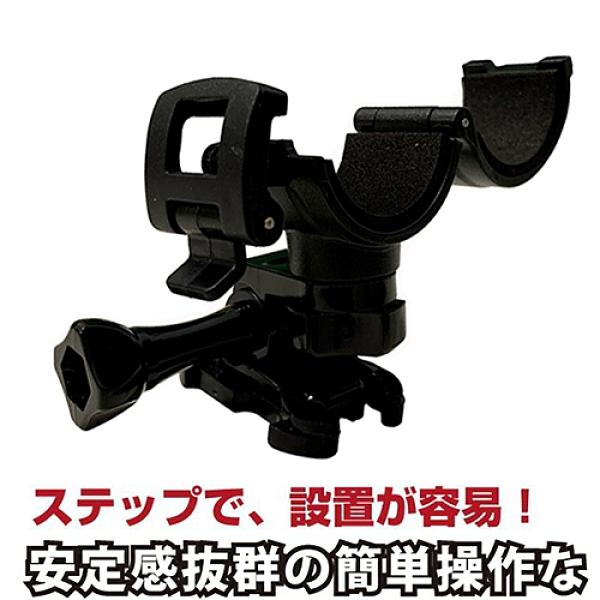 sjcam sj2000 mio 96650 DB-1聯詠快拆式摩托車行車記錄器支架黏貼安全帽車架摩托車行車紀錄器固定座
