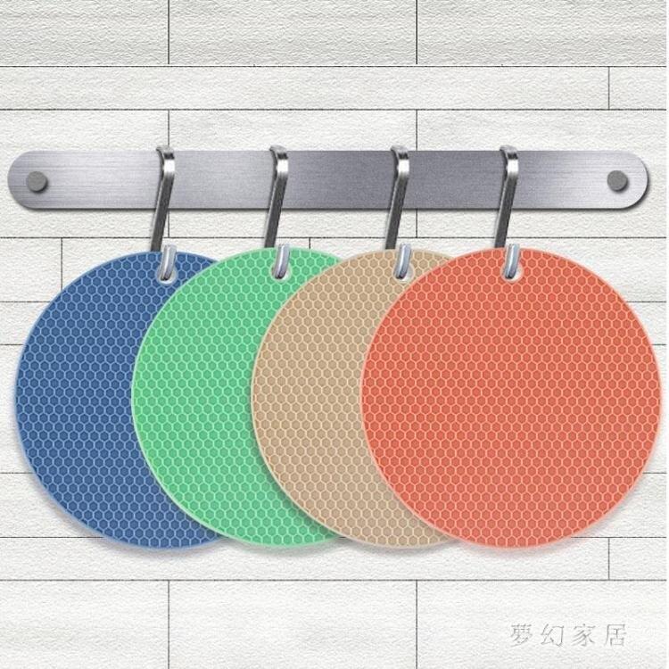 創意隔熱墊耐高溫硅膠防燙碗墊子家用盤墊杯墊 JH2401