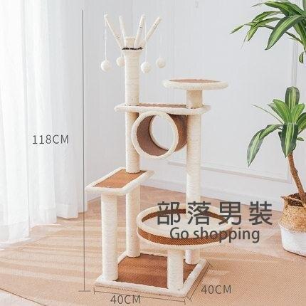 貓爬架 貓窩貓樹一體劍麻藤席通天柱爬貓架爬柱別墅小型跳台貓用品