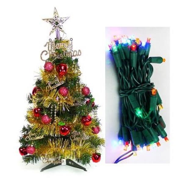 【南紡購物中心】【摩達客】台灣製2尺60cm經典綠聖誕樹+紅蘋果金色系裝飾+LED50燈彩色插電燈