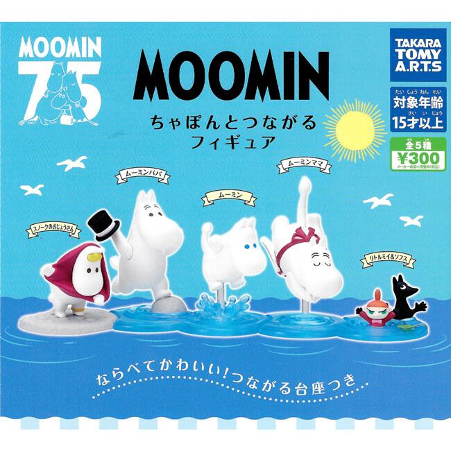 全套5款 嚕嚕米 連接公仔 p2 扭蛋 轉蛋 慕敏 moomin日本正版884672