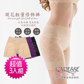 凱芮絲(M-XXL)MIT精品-27C362曼妙身軀,緊實無痕緹花束褲3入組 共3色