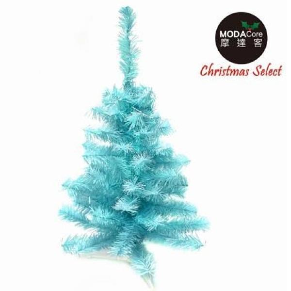 【南紡購物中心】【摩達客】台灣製2尺60cm經典冰藍色聖誕樹裸樹(不含飾品不含燈)