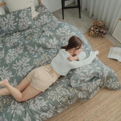 BUHO 天然嚴選純棉雙人三件式床包組(月河幽夜)