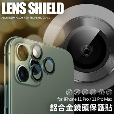 City for  iPhone 11 Pro Max 6.5 鋁合金9H玻璃鏡頭玻璃貼 防刮-內含鏡頭環3個