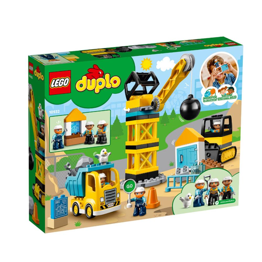 10932【LEGO 樂高積木】得寶 Duplo系列- 施工現場組 (56pcs)