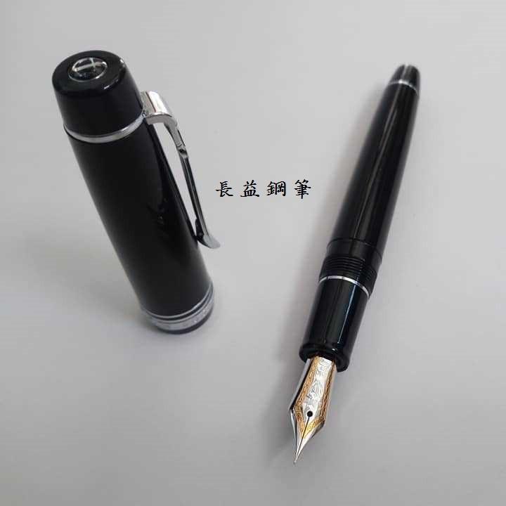 日本 寫樂 sailor progear II 銀夾鋼筆 21K金筆尖(11-2518-220)【長益鋼筆】