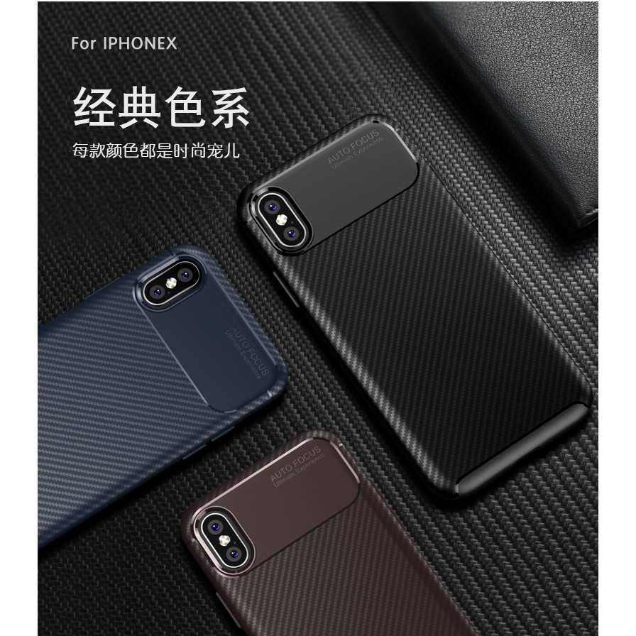 甲殼蟲紋理殼 Sony索尼Xperia XZ2 Premium XA2 XA3手機殼 磨砂殼 防指紋 軟殼 防摔保護套
