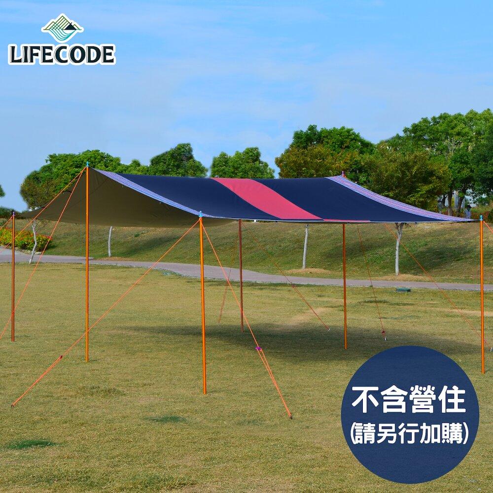 【LIFECODE】光之盾高遮光抗UV天幕布700x440cm