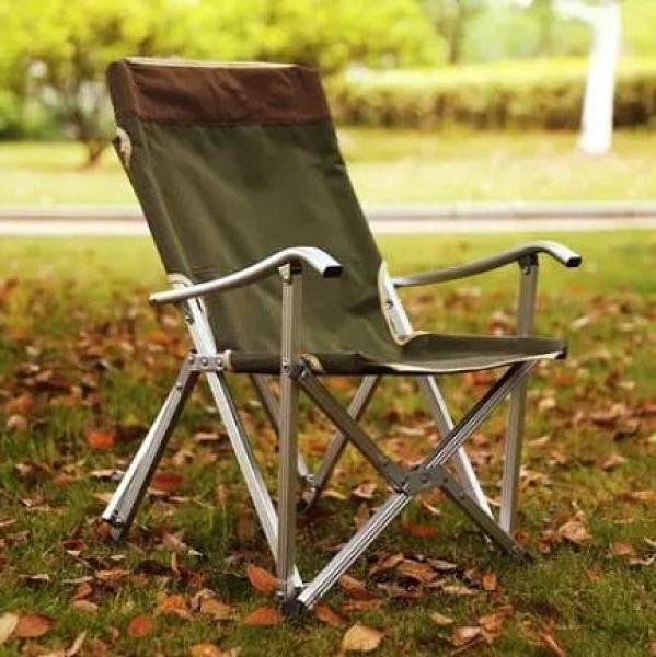 戶外超輕鋁合金折疊椅家用便攜式午休椅躺椅靠背椅釣魚椅休閑椅子 圖拉斯3C百貨
