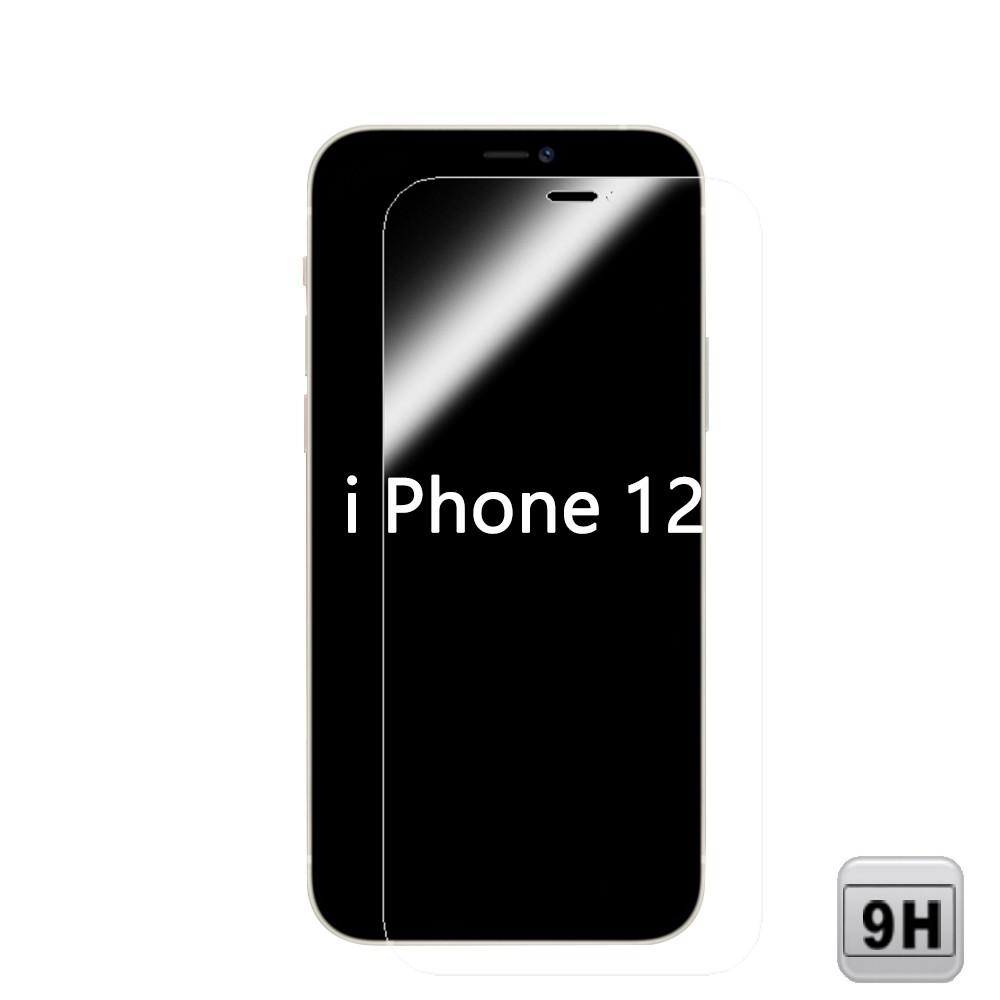 APPLE IPhone 12 6.1吋 鏡面鋼化玻璃膜 電鍍防指紋 疏水疏油 厚膠 143x67mm
