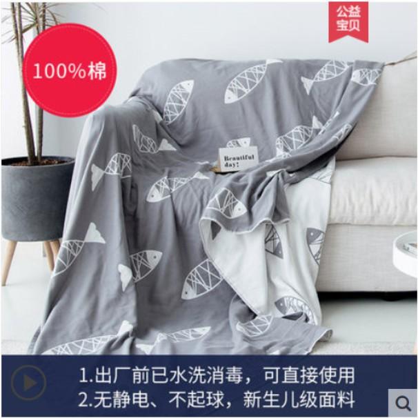 [2/4]北歐沙發坐墊現代簡約沙發巾蓋布沙發套全包全蓋萬能套全棉家用罩