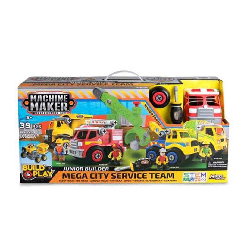 高手城市服務隊 Mega City Service Team W1113945