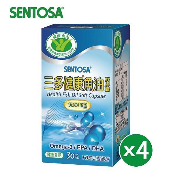 【南紡購物中心】三多 健康食品 魚油 (30粒X4瓶)