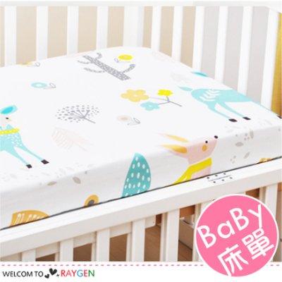 HH婦幼館 北歐系列卡通印花兒童床單 床罩 床墊【2Z114M839】