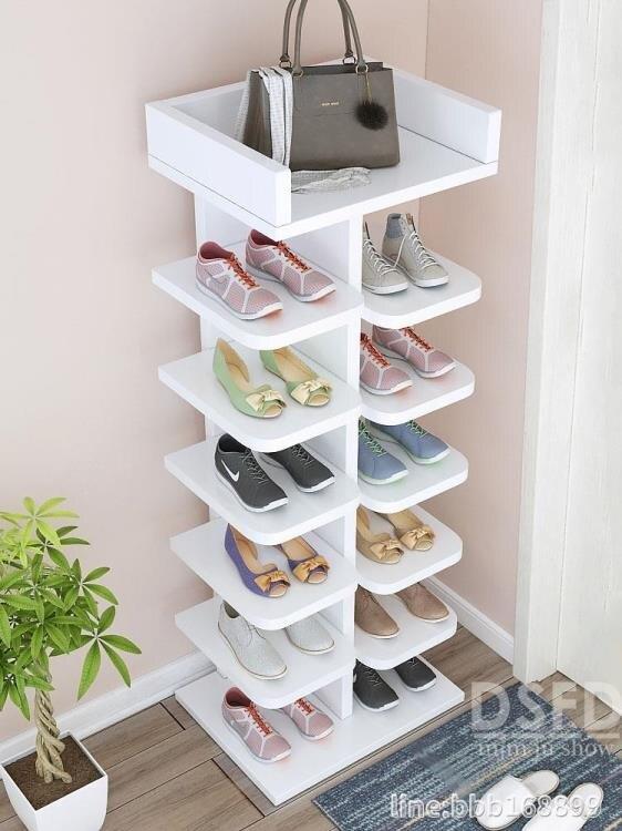 鞋櫃 圓角鞋架宿舍實木質多層省空間簡易門口防塵收納家用經濟型小鞋櫃