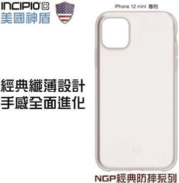 Incipio iPhone 12 mini美國神盾 NGP系列經典防摔殼(IPH-1911-CLR)
