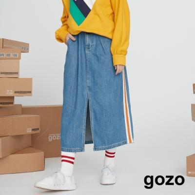 gozo-側織帶前開衩牛仔裙