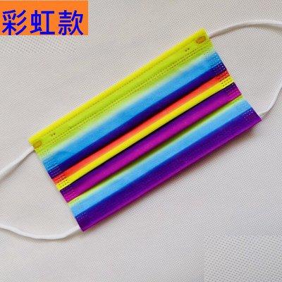 【台灣獨家販售-彩虹圖樣-高規合格-成人口罩-只有4包】台灣現貨 多元成家 含熔噴布三防護口罩 外出一次性口罩